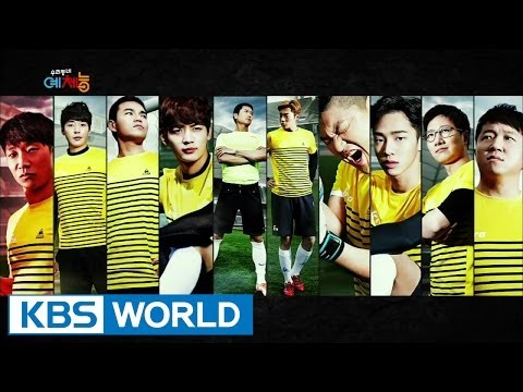 Soccer Game - First Official Soccer Game, Cool Kiz vs. Irwon FC: The Cool Kiz are exhausted from the heat and from training. Refreshing girls are here? It's the first offi...