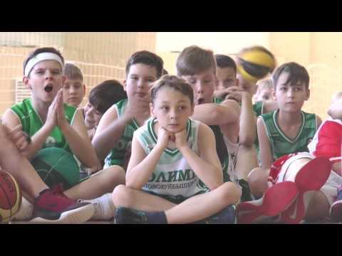 Баскетболизация №22 от 1 июня