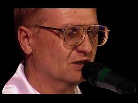 """Александр Дьяченко """"Не обещай"""" (2003)"""