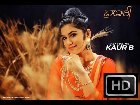 Phulkari |  Kaur B | feat. Bunty Bains  | New Punjabi Songs 2015