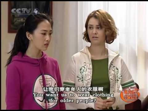 Happy Chinese Ep 8 - 快乐汉语 - 春捂秋冻