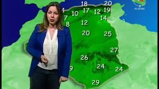 Retrouvez la météo du mardi 20 janvier 2020 sur Canal Algérie
