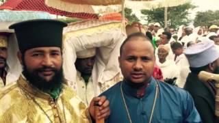 New Ethiopian Orthodox Tewahedo Mezmur 2016 - Zemari Estifanos- Yared Ehew Zemere