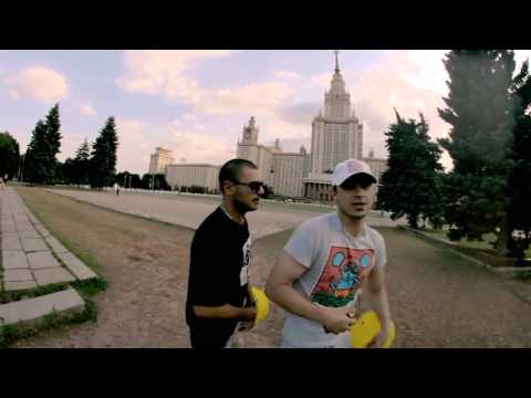 Тато & Зануда & Gipsy King - Поднимите Руки Вверх (2012)