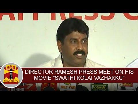 "Director Ramesh press meet on his upcoming movie ""Swathi Kolai Vazhakku"""