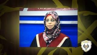 مناقشة رسالة ماجستير الباحثة خالدية أبو شريف
