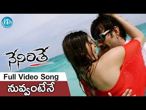 Video Neninthe Movie Songs || Nuvvantene Picchi Video Song || Ravi Teja, Siya || Chakri download in MP3, 3GP, MP4, WEBM, AVI, FLV January 2017