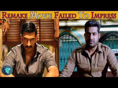 Top 7 FLOP Remakes Of Blockbuster South Indian Movies | Simmba | Temper