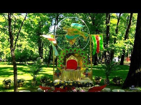 Императорские сады России