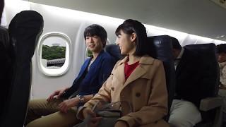 肝付町PR動画 ~旅行編~