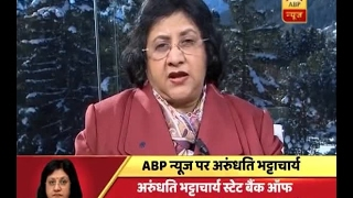 Budget should have scheme for senior citizens, says SBI Chairman Arundhati Bhattacharya full download video download mp3 download music download