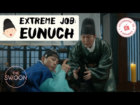 Extreme Job: Eunuch | According to Korean Dramas [ENG SUB]