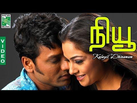 Video Kalayil Dhinamum | New | S.J.Surya | Simran | A.R.Rahman download in MP3, 3GP, MP4, WEBM, AVI, FLV January 2017
