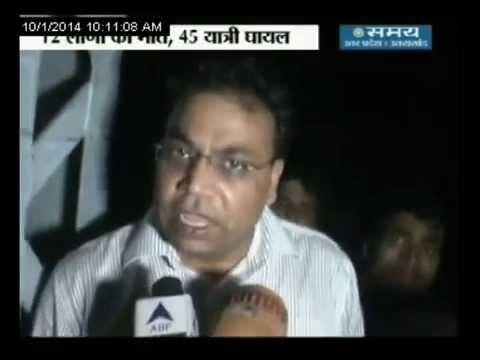 गोरखपुर में ट्रेन हादसा