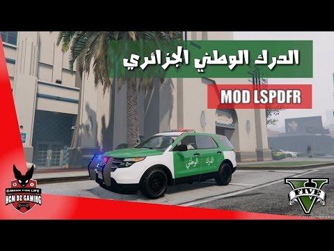 Download سيارة الدرك الوطني الجزائري علي قراند 5 !  - GTA V LSPDFR MOD HD Mp4 3GP Video and MP3