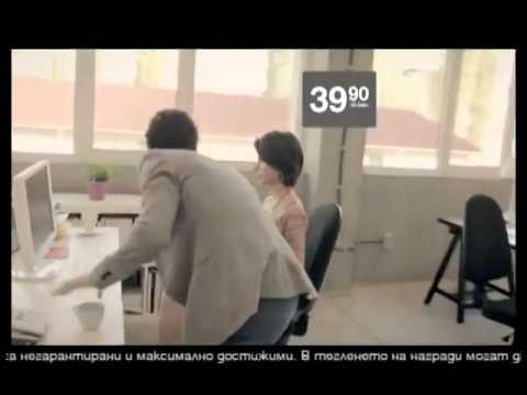 Mtel - Office Bundle