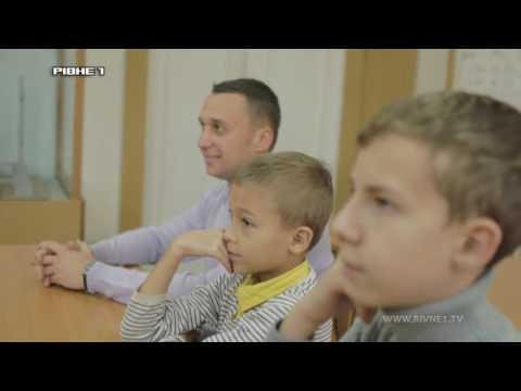 """3 випуск унікального проекту """"Місто наших мрій""""!"""