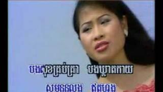 Khmer Classic - Kim Leakhena