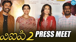Watch VIP 2 (Velai Illa Pattadhaari 2) is a upcoming Tamil, Telugu film. Starring Dhanush, Kajol in lead roles. Directed by Soundarya Rajinikanth. Produced by  Kalaipuli S. Thanu, Dhanush. Music composed by Sean Roldan.Click Here To Watch More Videos : Pawan Kalyan Praising Aamir Khan's Dangal : https://youtu.be/nsD0MQMvr_8Khaidi No.150 Pre Release Event Postponed  : https://youtu.be/6-V5m47BFX8Shakalaka Shankar's Na Koduku Pelli Jaragali Malli Malli First Look : https://youtu.be/qKQA-VpMfPcNara Rohith's Appatlo Okadundevadu Team Interview : https://youtu.be/hCwy2cvuC9YFor More Videos:►Subscribe to https://www.youtube.com/iDreamFilmNagar►Like us on  https://www.facebook.com/iDreamFilmnagarDownload iDreamMedia app and enjoy all of these videos through your mobiles/tablets:►iPhone: http://tinyurl.com/lvu3wyx►iPad: http://tinyurl.com/ls4tee8►Android:  http://tinyurl.com/m78hwyv