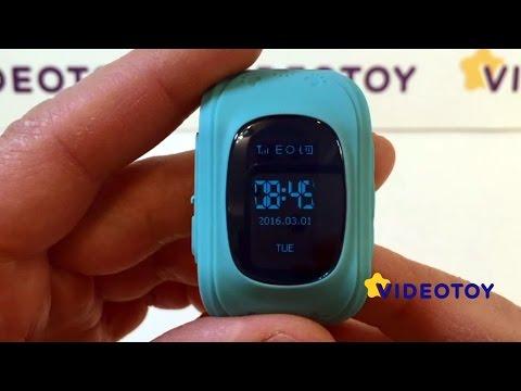 Детские Умные часы Q50 Голубые