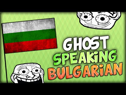 Lessons - Join me, Ghost and Simon in today's funny minecraft video as Ghost attempts to Speak Bulgarian and we give you some exclusive bulgarian lessons :D ▻ Subscribe for daily fun! http://bit.ly/Subsc...