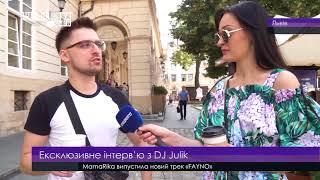 Ексклюзивне інтерв'ю з DJ Julik