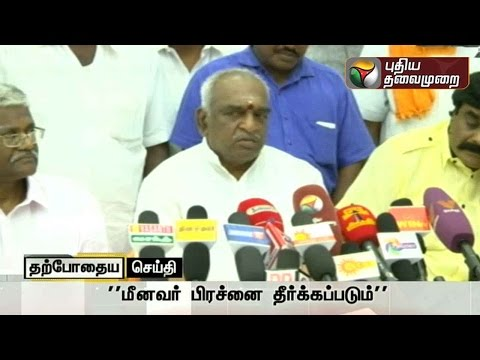 Central-minister-Pon-Radhakrishnan-addressing-the-press-in-Ramanathapuram