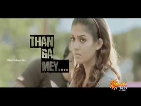 Video Lady  Super Star  Nayanthara MashUp   SunMusic MashUp 1080p HD Video Song mp4 download in MP3, 3GP, MP4, WEBM, AVI, FLV January 2017