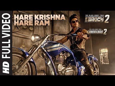 Hare Krishna Hare Ram Full Video Song | Commando 2 | Vidyut Jamwal,Adah Sharma,Esha Gupta