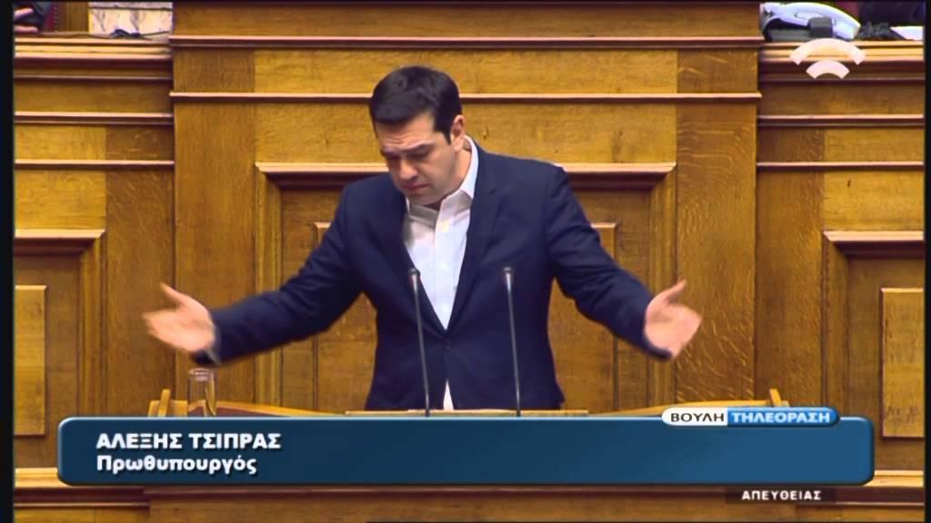 Δ/γία Πρωθυπουργού Α.Τσίπρα στην Προ Ημερησίας Διατάξεως Συζήτηση (Ασφαλιστικό) (26/01/2016)