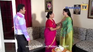 Elavarasi  Sun Tv Serial - 28-07-14