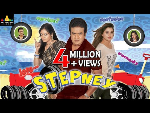 Stepney Hyderabadi Full Movie | Adnan Sajid Khan, Aziz Naser, Preeti Nigam | Sri Balaji Video