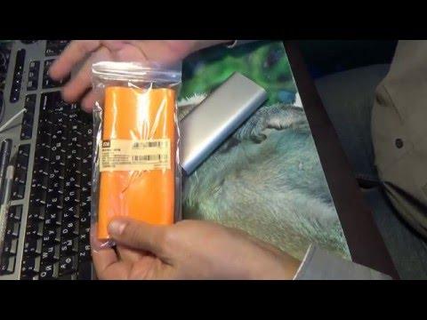 Силиконовый чехол для повербанка Xiaomi 16000