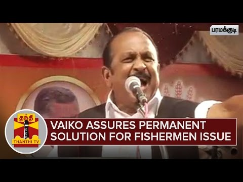 Vaiko-assures-Permanent-Solution-to-Fishermen-Issue-if-DMDK-PWF-Alliance-comes-to-Power