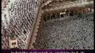 صلاة المغرب من الحرم المكي الشيخ عبدالرحمن السديس