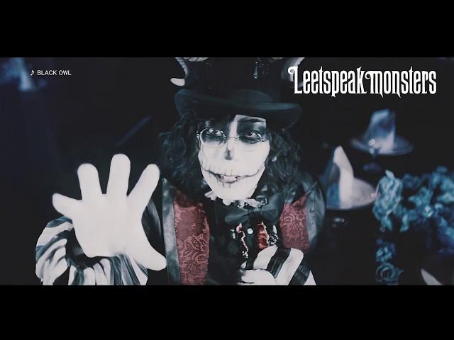 Leetspeak monsters『Black owl』MV Full