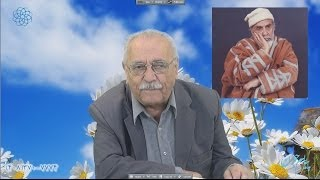 Gharnha sher - Khalili قرن ها شعر- خلیل الله خلیلی