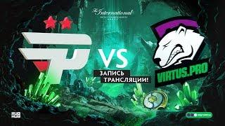 paiN vs VP, The International 2018, game 1