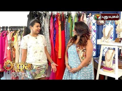 Azhagu-Aayiram-16-06-2016-Puthuyugam-TV