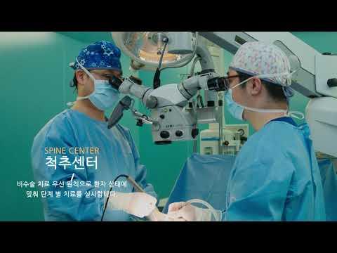 P타입_평촌우리병원