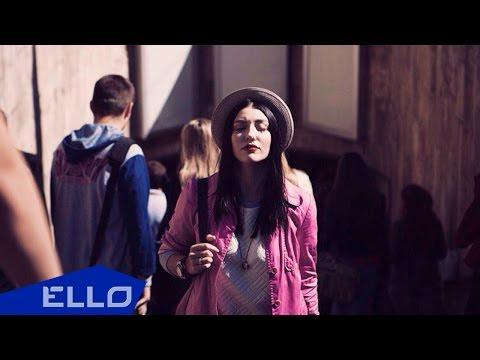 Айлис (Aylis) - Онлайн / ELLO UP^ /