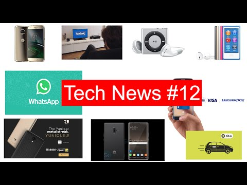 Tech News #12 Jio vs Vodafone, Facebook TV, Zomato + Ola ,Apple nano & shuffle Killed,Apple 5G