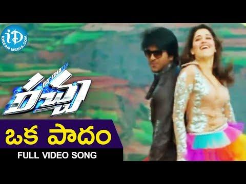 Oka Padam Song - Racha Movie Full Songs - Ram Charan - Tamanna