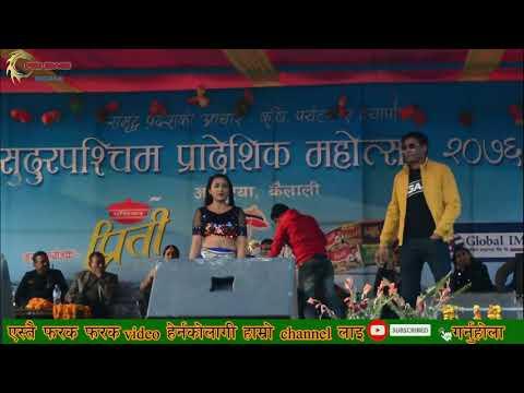Biraj bhatta stage dance..charile kafal  tipyo..nepali song sanglo movie