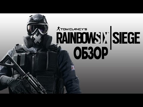 Обзор Rainbow Six Siege (The Puzzle Tech)