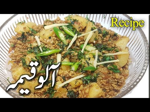 Chicken Aloo Kema Recipe Very Easy to cook and Very Very Tasty..
