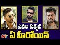 Alia Bhatt Roped for 'RRR' Movie ? | Jr NTR | Ram Charan