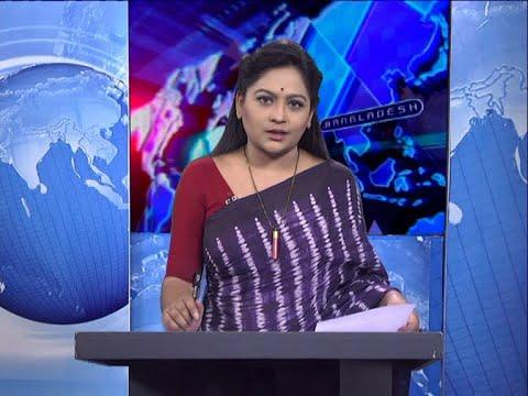 09 PM News || রাত ৯টার সংবাদ || 16 September 2020 || ETV News