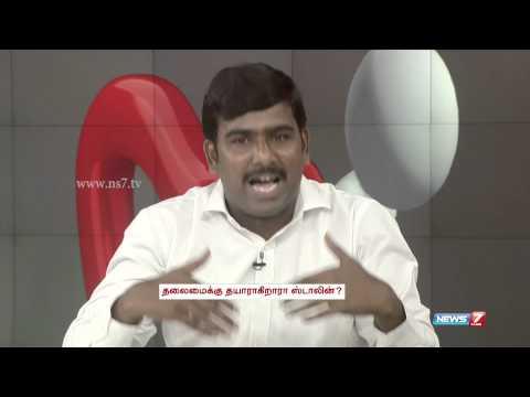 DMK s Madurai meet is an indication that Stalin is geared to lead DMK for 2016 polls  | Kelvi Neram