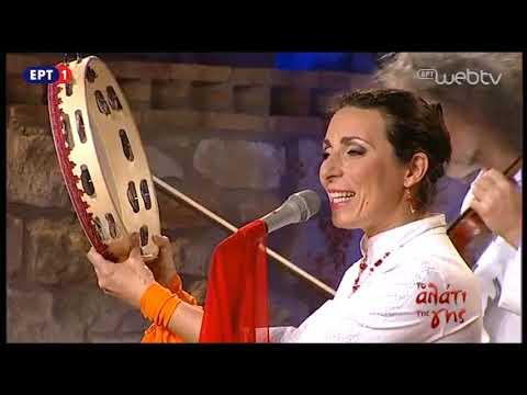 Το Αλάτι της Γης –  «Η μουσική παράδοση των Ελληνόφωνων της Κάτω Ιταλίας» | ΕΡΤ